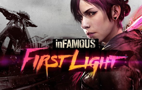 firstlight2