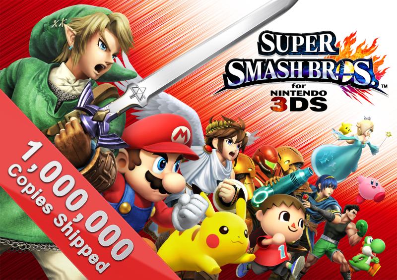 super-smash-bros-1-million