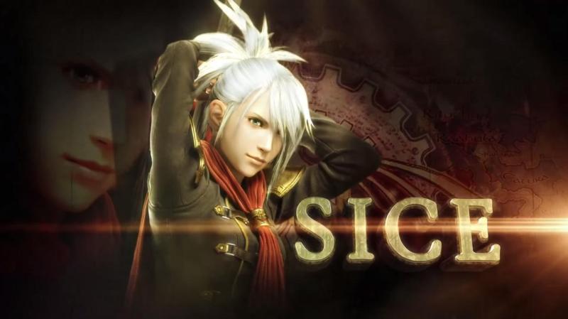 Sice1