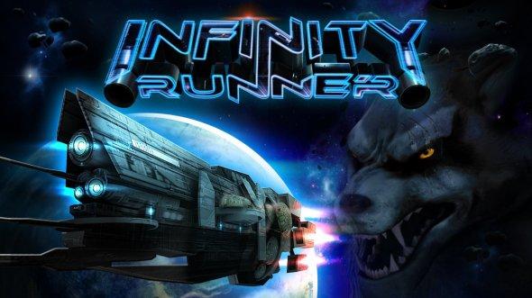 infinityrunnerlogo